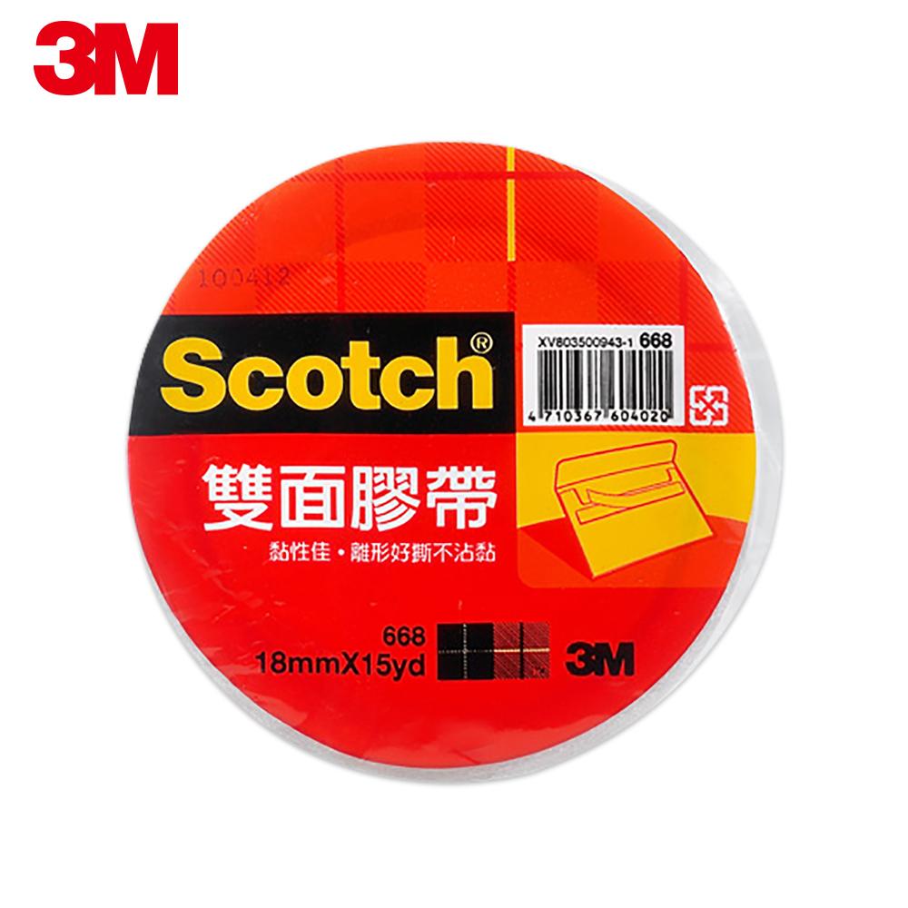 3M 668 Scotch雙面膠帶 (18mmx15YD)