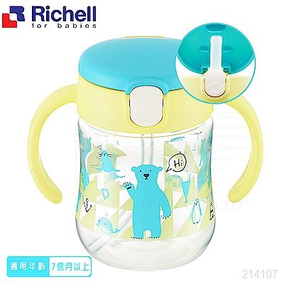 【任選】日本《Richell-利其爾》艾登熊吸管水杯200ML