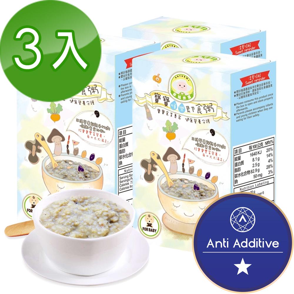 幸福米寶寶寶即食粥-順樂120g(6入)/盒 3盒組