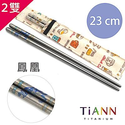 TiANN 純鈦筷子 鳳凰(2雙)