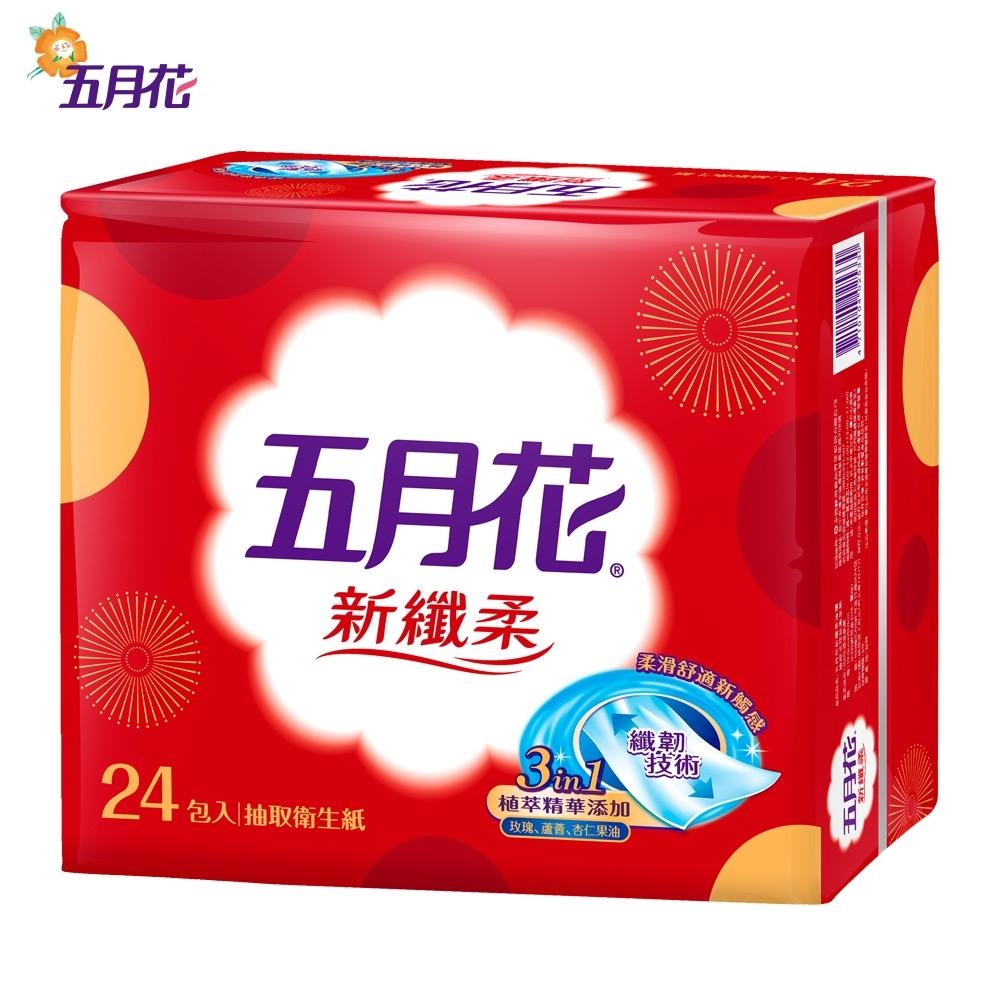 五月花新纖柔抽取衛生紙100抽x24包x3袋_節慶版/箱