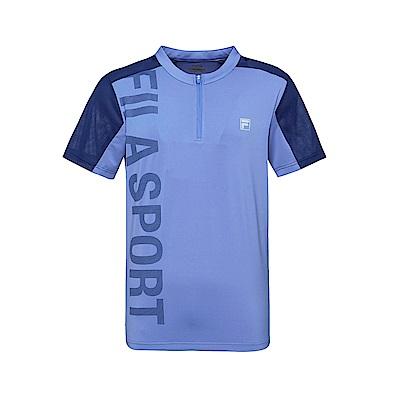 FILA 男抗UV吸排T恤-藍紫 1TET-1305-VT