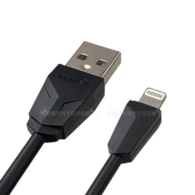 for iPhone Lightning 8pin 2.1A鑽石面快速充電線 數據傳輸線(25cm)
