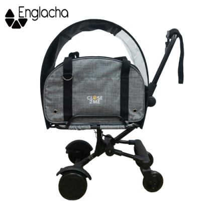 【今日限定】美國【Englacha】Easy Trailer輕便型寵物推車
