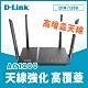D-Link友訊 DIR-1260 AC1200 MU-MIMO 雙頻Gigabit無線路由器分享器 product thumbnail 1