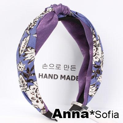 【2件7折】AnnaSofia 藤印雙色璇織轉結 韓式寬髮箍(藍紫系)