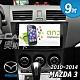【奧斯卡 AceCar】SD-1 9吋 導航 安卓 專用 汽車音響 主機 (適用MAZDA全系列 10-14年式) product thumbnail 1
