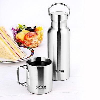 全不鏽鋼可提式真空保溫瓶500ML+咖啡杯350ml