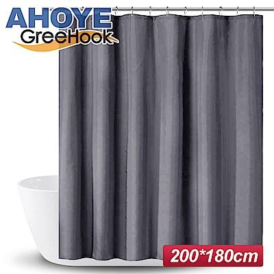 GreeHook PEVA加厚防水浴簾 180*200cm -灰色