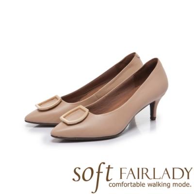 FAIR LADY Soft芯太軟 真皮壓紋⽅框尖頭高跟鞋 粉
