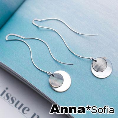 【3件5折】AnnaSofia 雙色圓貝波浪彎線 925銀針耳針耳環(銀系)