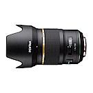 PENTAX HD D FA* 50mm F1.4 SDM AW