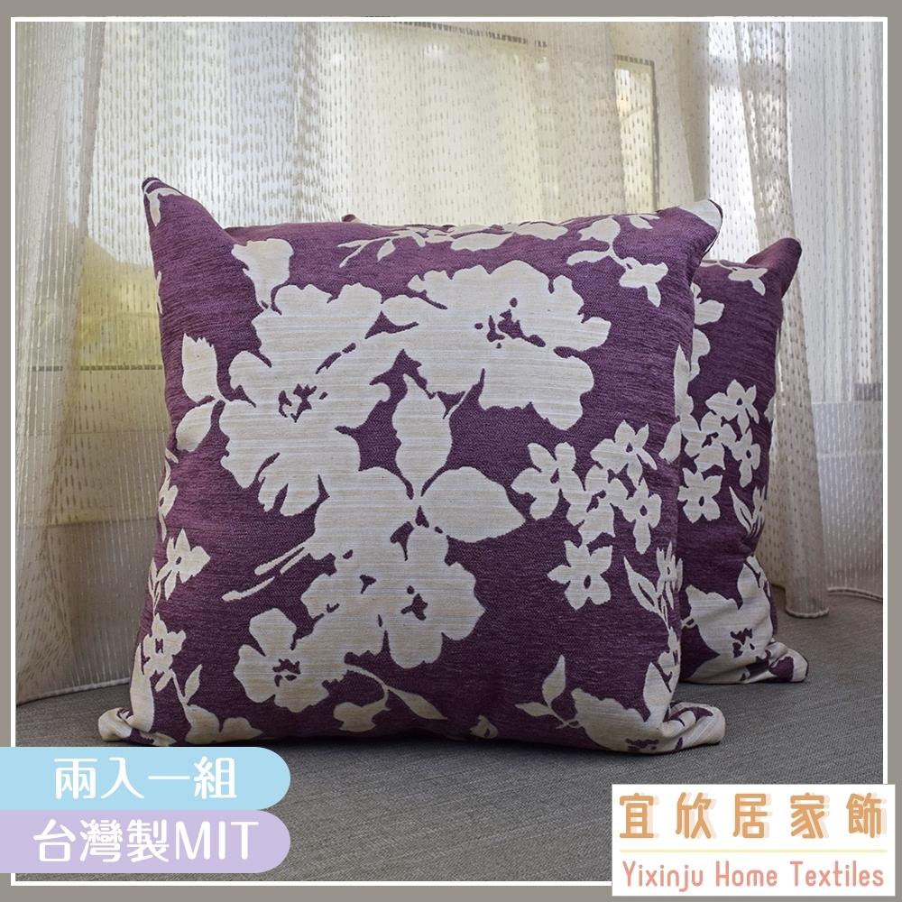 【宜欣居傢飾】情定威尼斯(紫)-抱枕*2入/靠墊/靠枕/腰枕/午安枕/沙發絨布(YX10504-1)