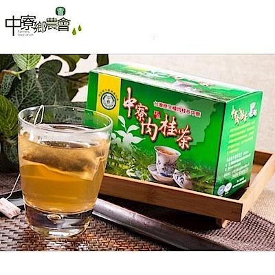 中寮鄉農會 肉桂茶(2.5gx20包/盒)