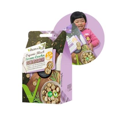 米森 vilson 童樂會 有機黑芝麻餅(20gx20包/盒)