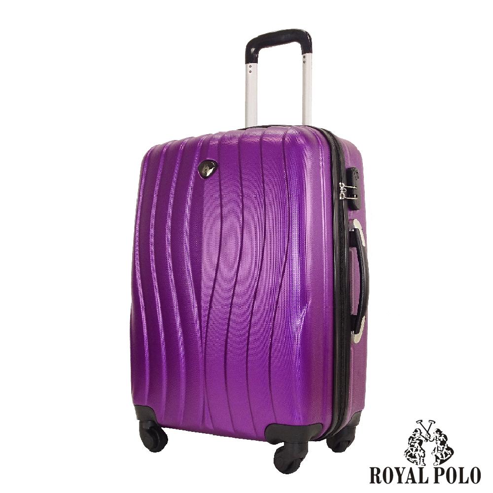 ROYAL POLO  24吋  凌波微舞ABS硬殼拉鍊箱/行李箱 (高貴紫)