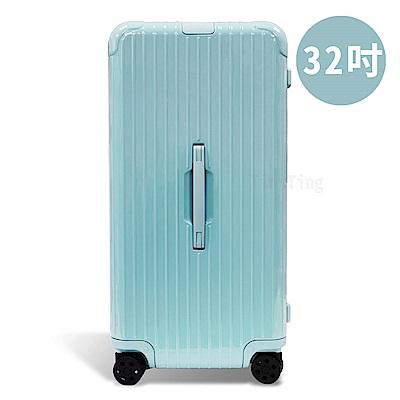 Rimowa Essential Trunk Plus 32吋行李箱 (冰川藍) 2020限量款