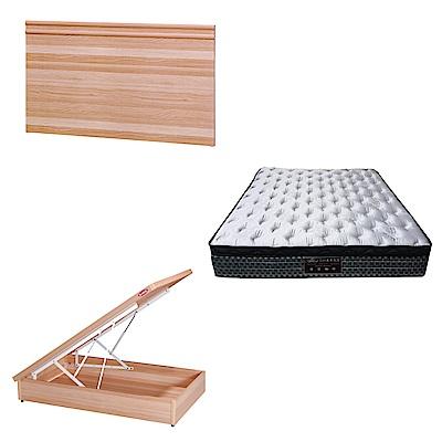 綠活居 可娜3.5尺單人床台三式組合(床頭片+後掀床底+抗菌天絲彈簧床墊)五色可選