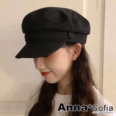 【2件75折】AnnaSofia 雙側圓鈕粗織棉麻質 報童帽貝蕾帽(酷黑系)