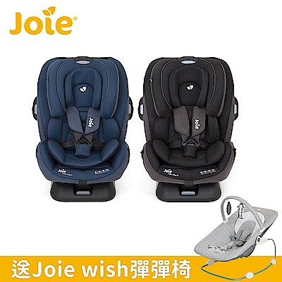 奇哥 Joie every stage fx 0-12歲ISOFIX全階段汽座(2色選擇)