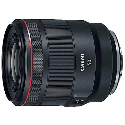 Canon RF 50mm F1.2L USM 定焦鏡頭(公司貨)