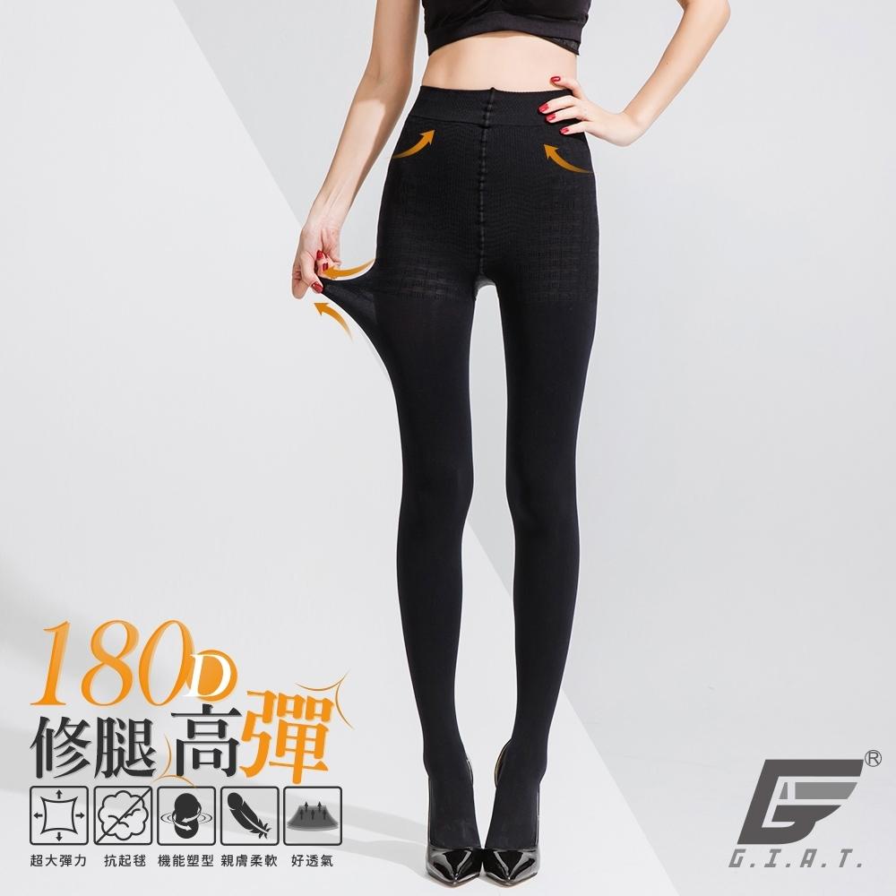 GIAT 180D完攻修腿輕暖彈力褲襪(褲襪款)