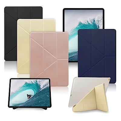 Xmart for 2018 iPad Pro 11吋 清新簡約超薄Y折皮套