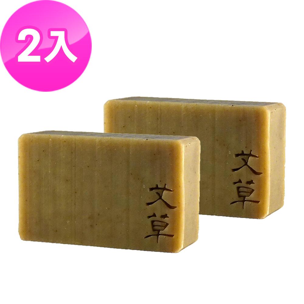 文山手作皂-淨身艾草_沐浴皂2入特惠組
