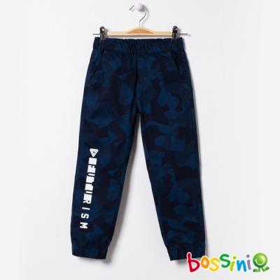 bossini男童-彈性輕鬆束口褲03海軍藍