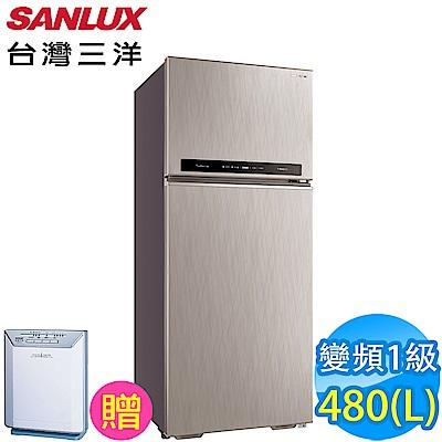 SANLUX台灣三洋 480L 1級變頻3門電冰箱 SR-C480BV1A 送空氣清淨機