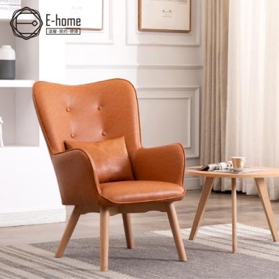 E-home Austin奧斯丁輕奢拉扣單人休閒椅 二色可選