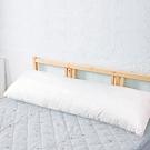 凱蕾絲帝 特級可水洗棉-讓你抱抱等身夾腿長形抱枕裸棉內材(50x150cm)