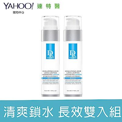 Dr.Hsieh 玻尿酸長效保濕精華乳50ml 2入組