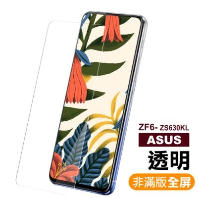 華碩 ZF6-ZS630KL 2019 高清晰 透明 9H鋼化玻璃膜