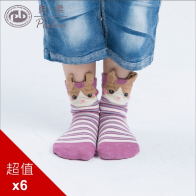 貝柔可愛立體止滑童短襪-小兔子(6雙組)