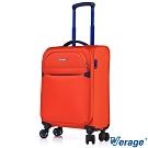 Verage ~維麗杰 19吋 城市經典系列登機箱(橘)