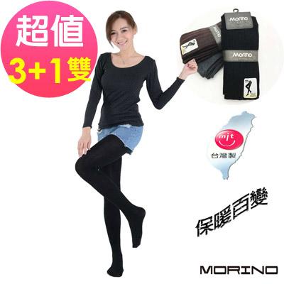 (超值<b>3</b>+<b>1</b>雙組) 美型條紋褲襪/內搭褲襪MORINO