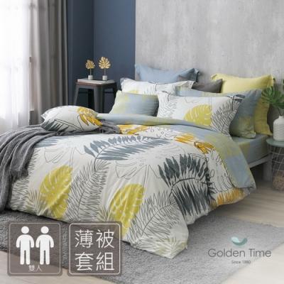 GOLDEN-TIME-晨陽棕梠-200織紗精梳棉薄被套床包組(雙人)