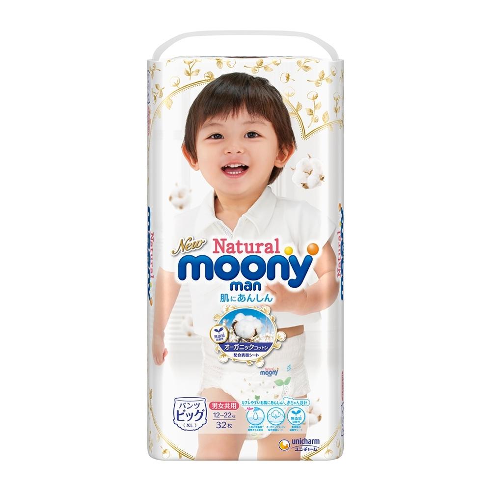 Natural Moonyman 日本有機棉褲 XL 32片/包