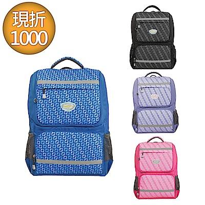《新品》【IMPACT】怡寶菱紋輕量護脊書包-IM00368