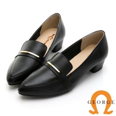 GEORGE 喬治皮鞋 知性金屬條釦尖頭真皮低跟鞋-黑色