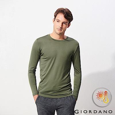 GIORDANO 男裝Beau-warmer plus 彈力圓領極暖衣-51 綠色