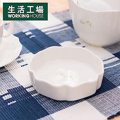 【限量商品*加購中-生活工場】Clover輕食小缽11cm