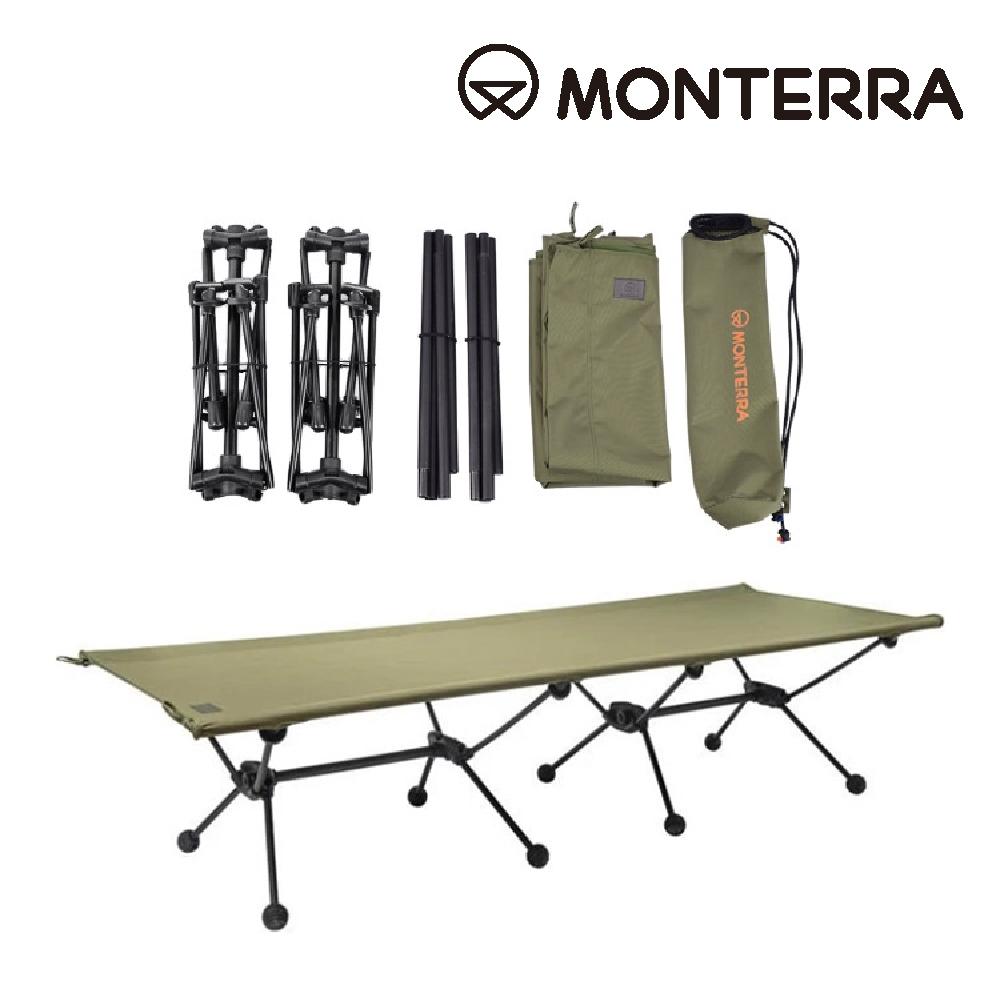 Monterra 兩段式輕量折疊行軍床 CVT2 cot(露營,戶外,躺椅)
