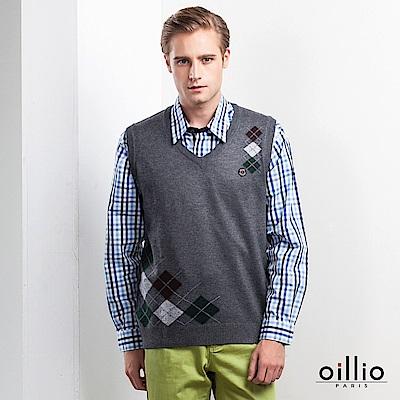 歐洲貴族 oillio V領背心 素面款式 菱形格紋 灰色
