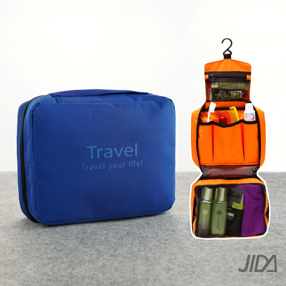 【暢貨出清】JIDA 多功能防水牛津布盥洗包