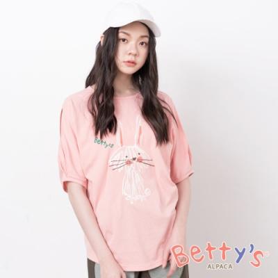 betty's貝蒂思 兔子LOGO繡線圓領上衣(淺粉)