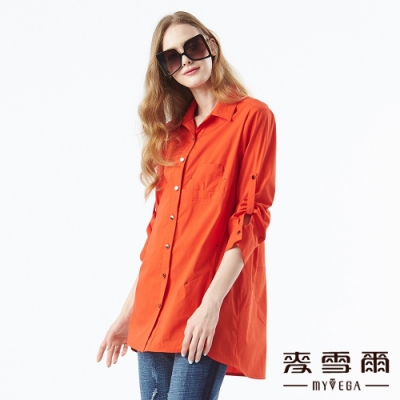【麥雪爾】棉質都會風格亮眼立體剪裁襯衫-柑