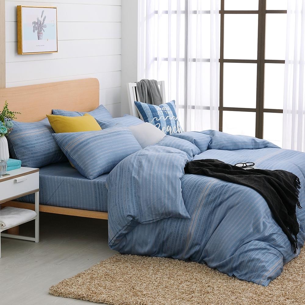 鴻宇 雙人特大床包薄被套組 天絲 萊塞爾 波賽頓 台灣製