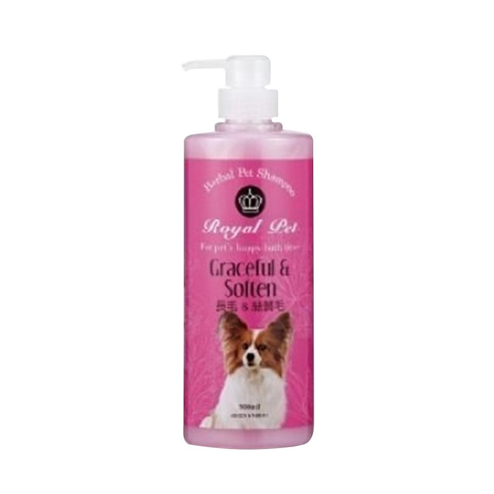 Royal Pet皇家寵物-長毛&絲質犬專用草本抗菌沐浴精華乳 500ml (RPD003) 兩罐組